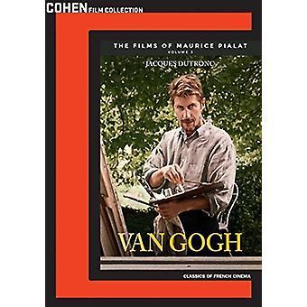 Films of Maurice Pialat 3: Van Gogh [DVD] USA import