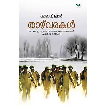 Thazhvarakal by Kovilan