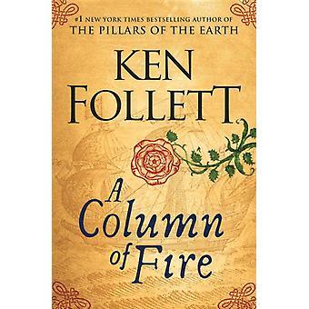 ケン・フォレットの火の柱