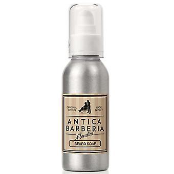 安蒂卡巴贝里利亚胡子肥皂100毫升