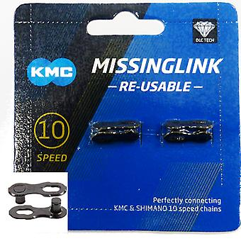 "KMC MissingLink 10 R DLC chain lock 1 / 2 × 11/128 ""/ / for 10-speed chain"