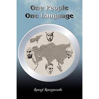 One People One Language par Ranganath et A. Rangi