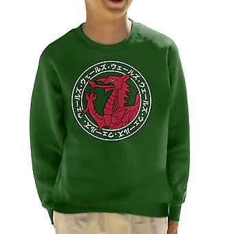 Rugby World Cup Japan 2019 Wales Dragon Script Kid's Sweatshirt