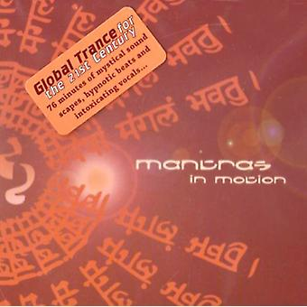 Mantras in Motion - Mantras in Motion [CD] USA import