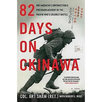 沖縄の82日間