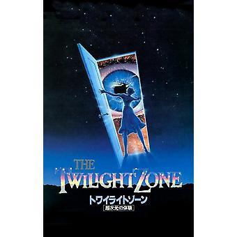 Twilight Zone elokuva elokuvajuliste (11 x 17)