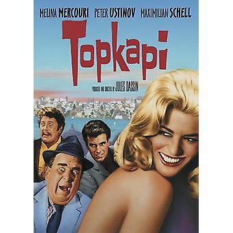 トプカピ 【 DVD 】 USA 輸入