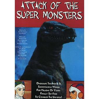 Attack of the Super Monsters [DVD] USA import