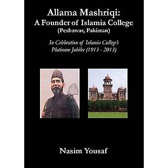 مؤسس الكلية الإسلامية بيشاور الباكستانية بيوسف & نسيم مشرقي العلامة A