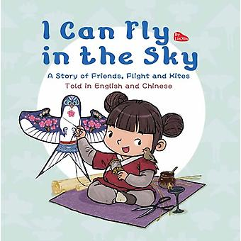 I Can Fly in the Sky by Xin & Lin