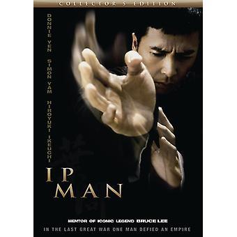 Ip Man - Ip Man-Collector's Edition [BLU-RAY] USA import