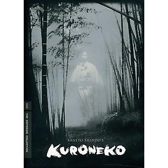 Kuroneko [DVD] USA importerer