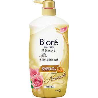 Kao Biore Chiba Rose Body Soap Pump 33.8 Fl.Oz