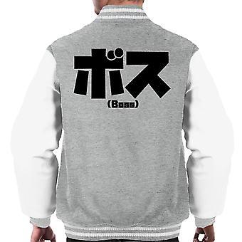 Boss kanji mäns Varsity jacka