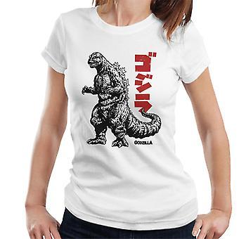 Godzilla Classic Comic Book Sketch Women's T-Shirt