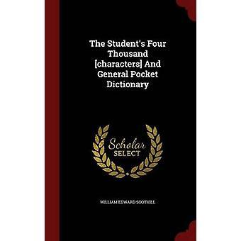De studenten vier duizend tekens en algemene Pocket Dictionary door Soothill & William Edward