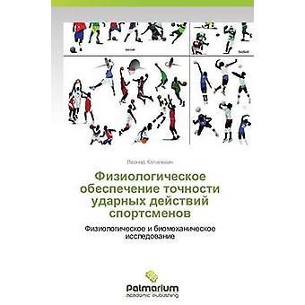 Fiziologicheskoe Obespechenie Tochnosti Udarnykh Deystviy Sportsmenov von Kapilevich Leonid