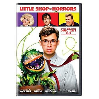 Little Shop of Horrors (1986) [DVD] USA import