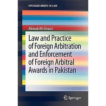 قانون وممارسة التحكيم الأجنبي وإنفاذه من Ar الأجنبية