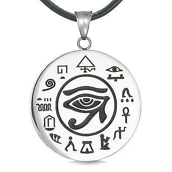 すべてを見て、ホルスのエジプトの魔法のお守りペンダント ネックレスの目を感じて