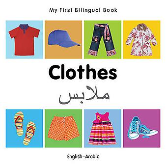 My First Bilingual Book  Clothes  Englisharabic by Milet