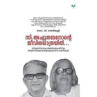 Dr.V. Ramankutty by Ramankutty & Dr.V.