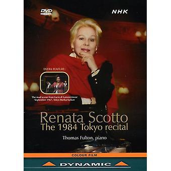 Renata Scotto - 1984 Tokyo Recital [DVD] USA import