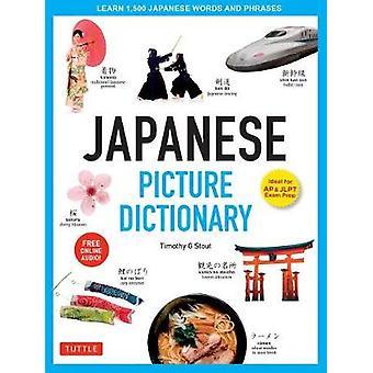 Japanska bild ordbok - Läs 1 -500 japanska ord och fraser -