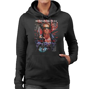 The Terminator Japanese Movie Poster Women's Hooded Sweatshirt