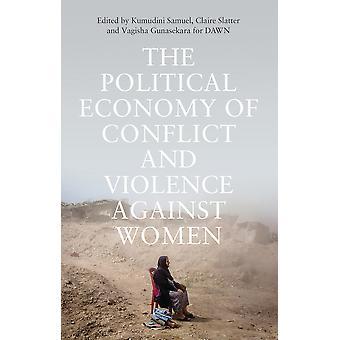 南部の女性事件に対する紛争と暴力の政治経済