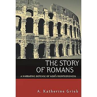 قصة الرومان-دفاع سردي من بر الله بألف