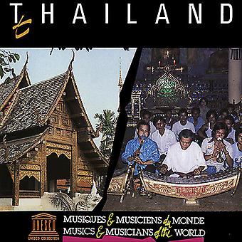 Various Artist - Thailand: Music of Chieng Mai [CD] USA import