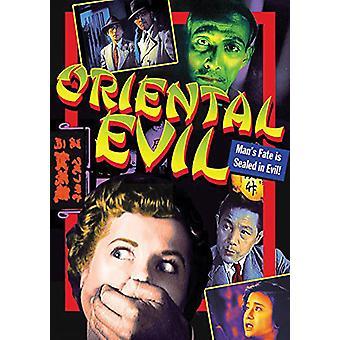Oriental Evil [DVD] USA import