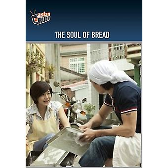 Soul of Bread [DVD] USA import
