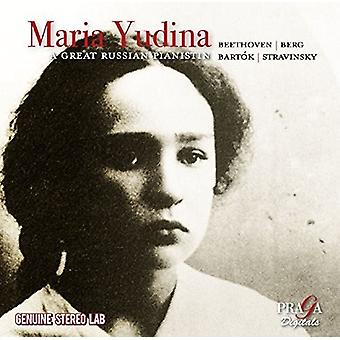 Maria Yudina - Maria Yudina - a Great Russian Pianist [CD] USA import