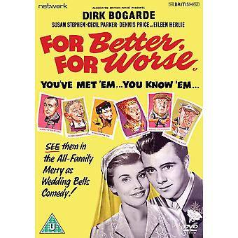 For Better, for Worse DVD