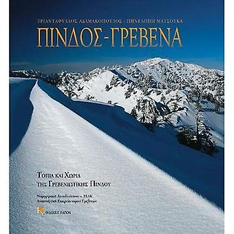 Pindos - Grevena. Topia kai xoria tis Greveniotikis� Pindou: Greek language text