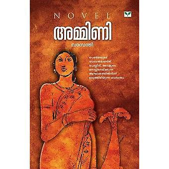 Ammini by Vasanthi