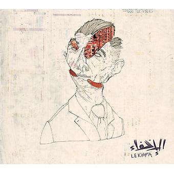 Maryam Saleh, Maurice Louca, Tamer Abu Ghazaleh - Lekhfa CD