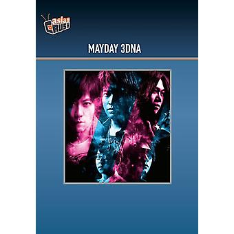 Mayday 3Dna [DVD] USA import