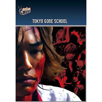 Tokyo Gore School [DVD] USA import