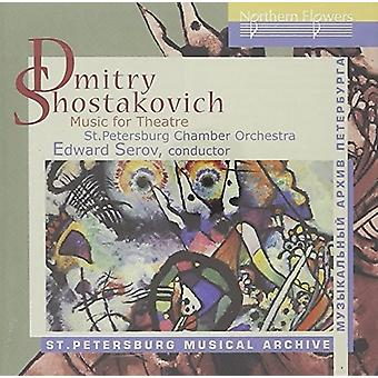 St. Petersburg Chamber Orchestra - Shostakovich: Music for Theatre [CD] USA import