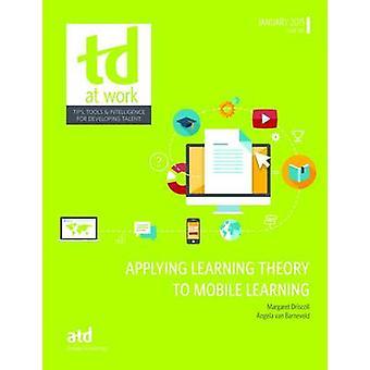 تطبيق التعلم النظرية للتعلم النقال مارجريت دريسكول-إنج