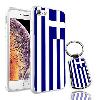 For Samsung Galaxy S9 - Greece Flag Design Printed White Case Skin Cover + Free Metal Keyring - 0067 by i-Tronixs