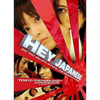 ちょっと日本語 【 DVD 】 アメリカ インポートします。