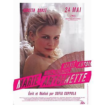 Marie Antoinette Movie Poster (11 x 17)