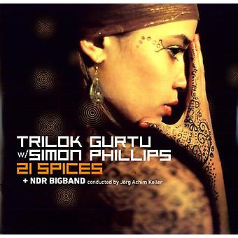 Trilog Gurtu - 21 Spices [Vinyl] USA import