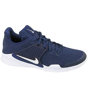 Nike Arrowz GS 904232401 univerzális egész évben gyerekcipők