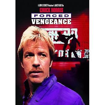 Forcé de Vengeance (1982) [DVD] USA import