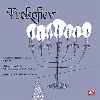 Paris Chamber Orchestra - Prokofiev: Overture on Hebrew Themes, Op. 34; Quintet Op. 39 [Remastered] [CD] USA import